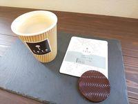 ¥3,000以上お買い上げで美味しいドリップ珈琲プレゼント!