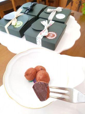 生チョコ4種ギフトBOX